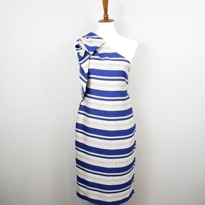🆕️ Banana Republic - One Shoulder Striped Dress